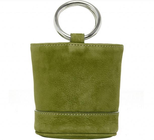 7. Mini Bag