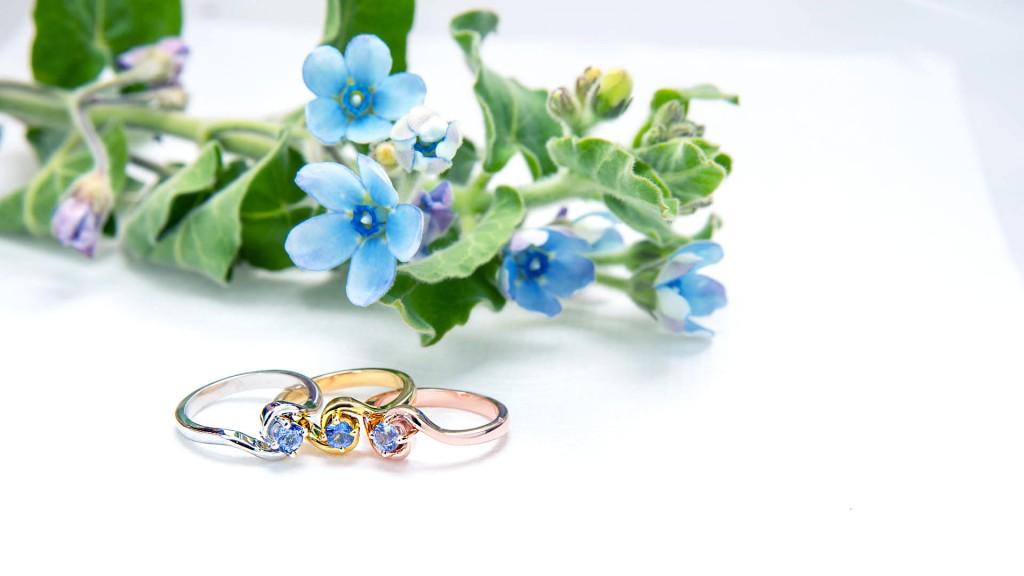 2. Blue Rings