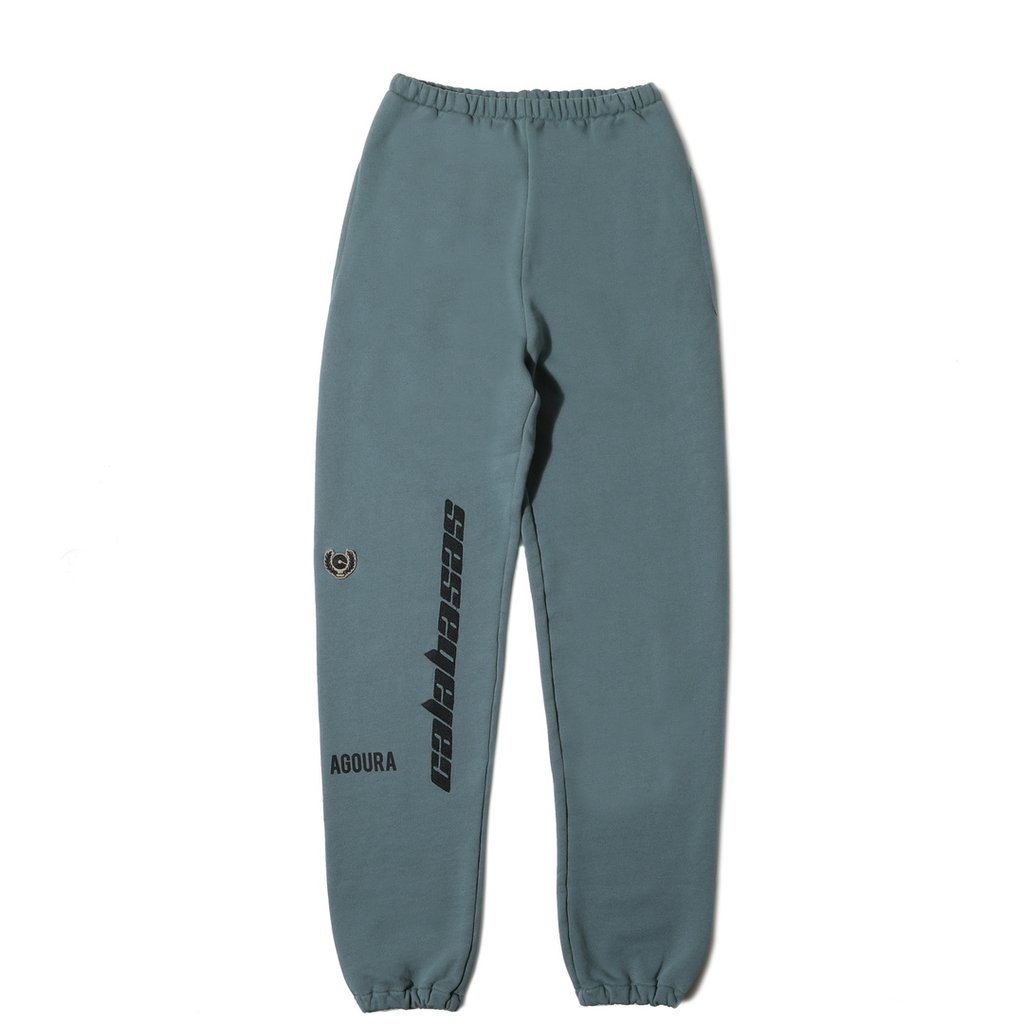 Style Nine To Give_Loungewear to Relax_Yeezy Calabasas Sweatpants