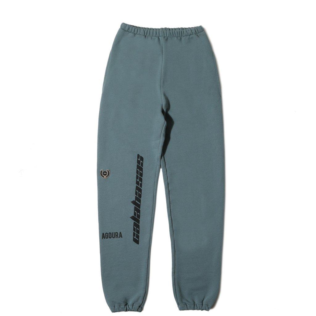 Style Nine To Give_Loungewear to Relax_Yeezy Calabasas Sweatpants